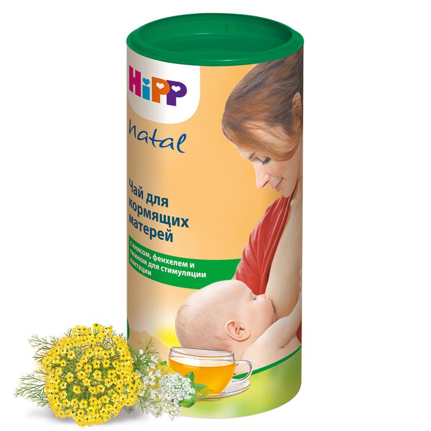 Какие витамины принимать кормящей маме?